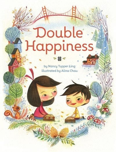Double_Happiness
